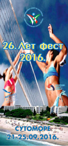 LetFest2016